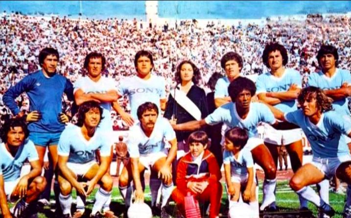 1979: El primero